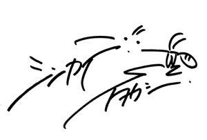 サイン001.jpg